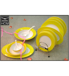 Auratic East Meets West Bone China Yellow Dinner Set 204 - 32 Pcs