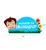Chipakk Chhota Bheem Dholakpur Door Decal