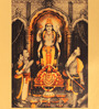E-Studio Multicolor Metal 13 x 18 Inch Unframed 892 Satyanarayan Artwork