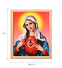 Elegant Arts and Frames Canvas 14 x 17 Inch Immaculate Heart of Mary Framed Art Print