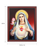 Elegant Arts and Frames Canvas 18.5 x 22.5 Inch Immaculate Heart of Mary Framed Art Print