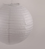 Festive Collection White Metallic Paper Decoration Flower Ball