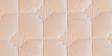 Free Offer - Flexi Pro Ortho Foam Mattress by Centuary Mattress