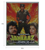 Indian Hippy Paper 30 x 40 Inch Janbaaz Vintage Unframed Bollywood Poster