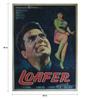 Indian Hippy Paper 30 x 40 Inch Loafer Vintage Original Unframed Bollywood Poster