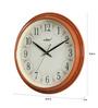 Kaiser Brown Wooden 10.8 Inch Round Wall Clock