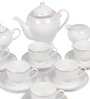 Lakline Porcelain 15-piece Tea Set