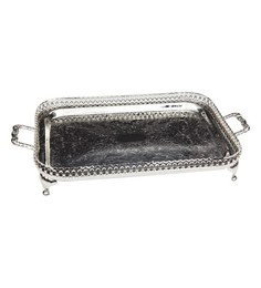 Queen Anne Serving Tray - 1271526
