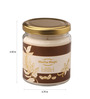 Resonance Candles Coffee & Vanilla Aroma Scented Natural Wax Jar Candle