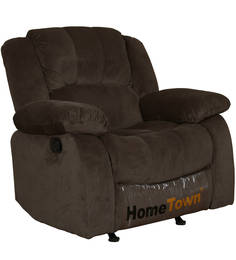 Rhea 1 Seater Fabric Recliner at pepperfry