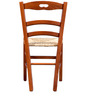 Ronald Chair Set of  Four by Forzza
