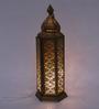 Shaz Living Bronze Metal Maroc Lantern
