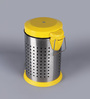 SS Silverware Perforated Yellow 5 L Pedal Dustbin with Lid