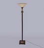 The 7Th Galaxy Beige Glass Uplighter Floor Lamp