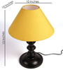 The Light House Yellow Shade Contemporary Table Lamp