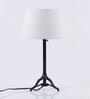 Ujjala Adjustable Brass Table Lamp